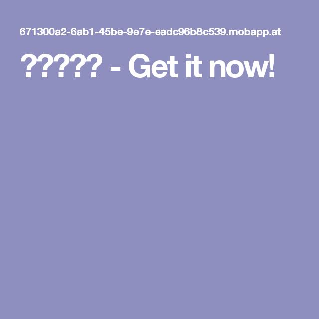 廣都工程行 - Get it now!