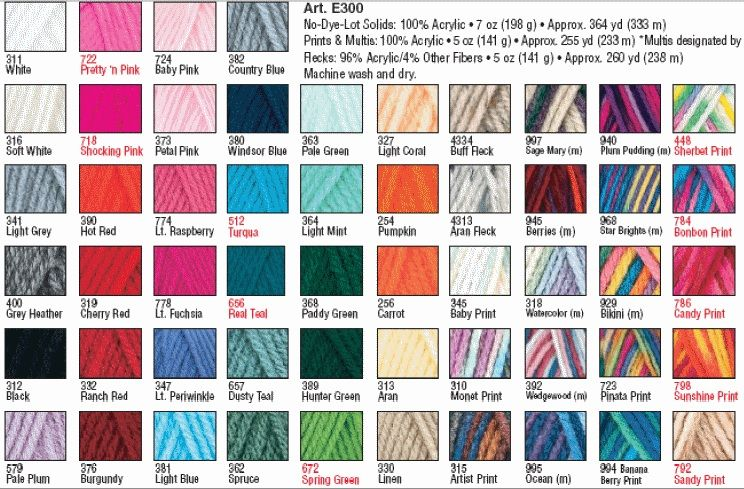 Red Heart Yarn Color Chart 2015 Bing Images Yarn Yarn Colors