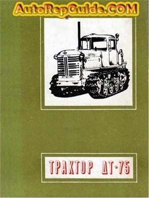 Download free - The DT-75 tractor repair manual and