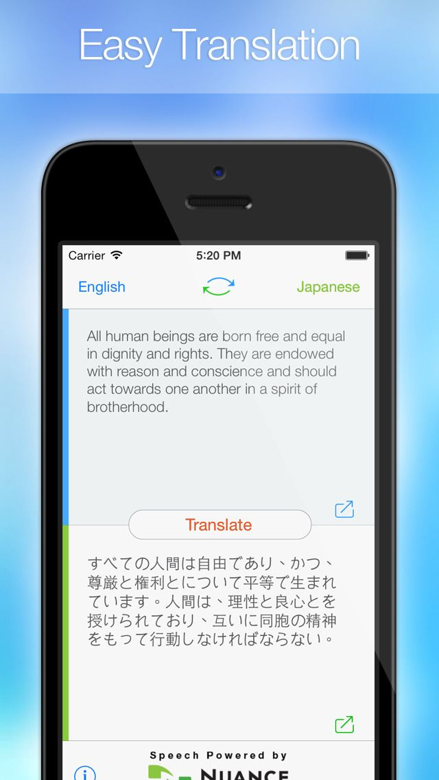 Easy Translation Easily Translate Text Or Voice From To English Arabic Turkish Spanish Italian Chinese French German Japanese Korean Spani App Translation Iphone Apps Free