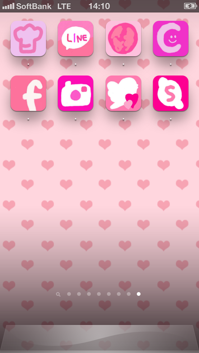 Cute home screens