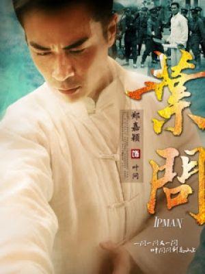 Diêp Vấn: 2013 (TVB)