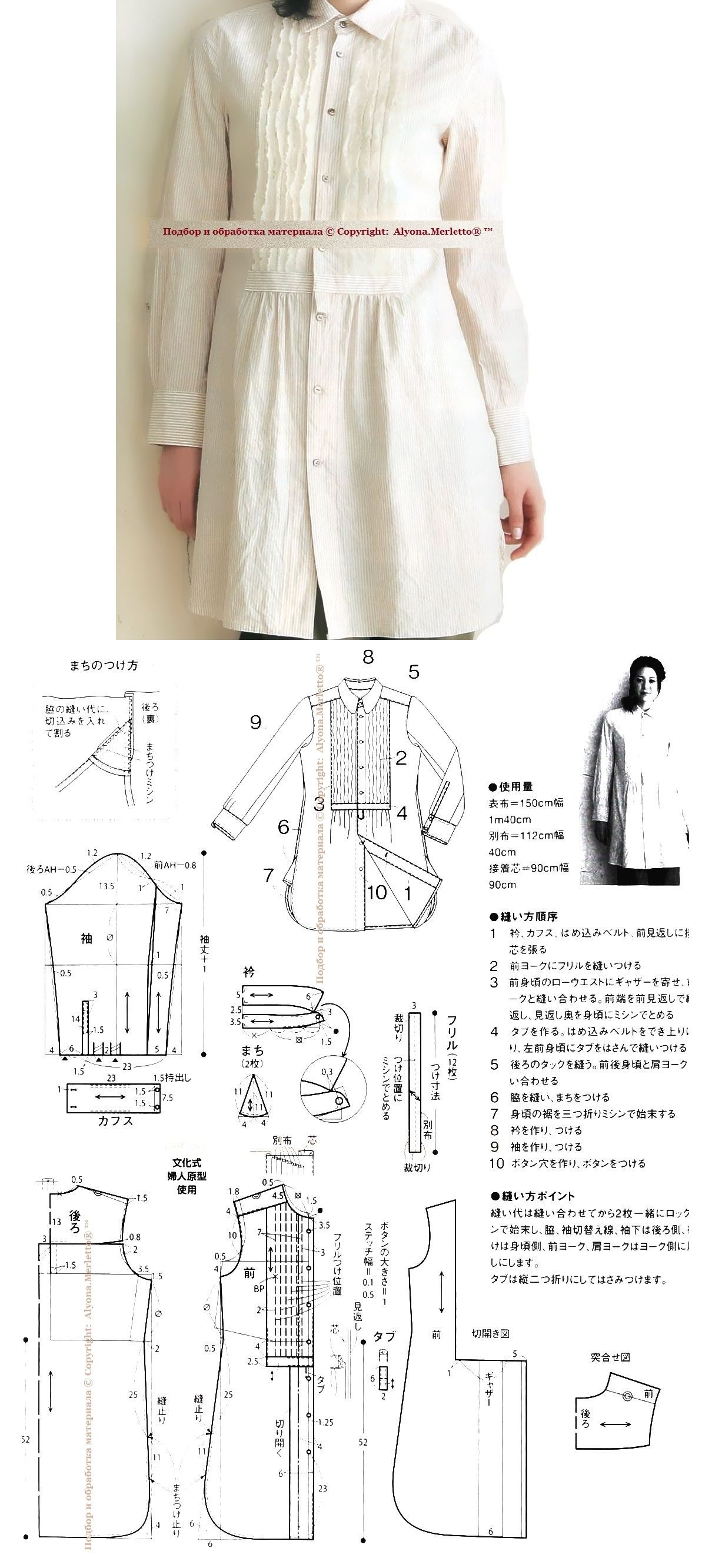 pattern blouse | sew | Pinterest | Costura, Vestidos and Ropa