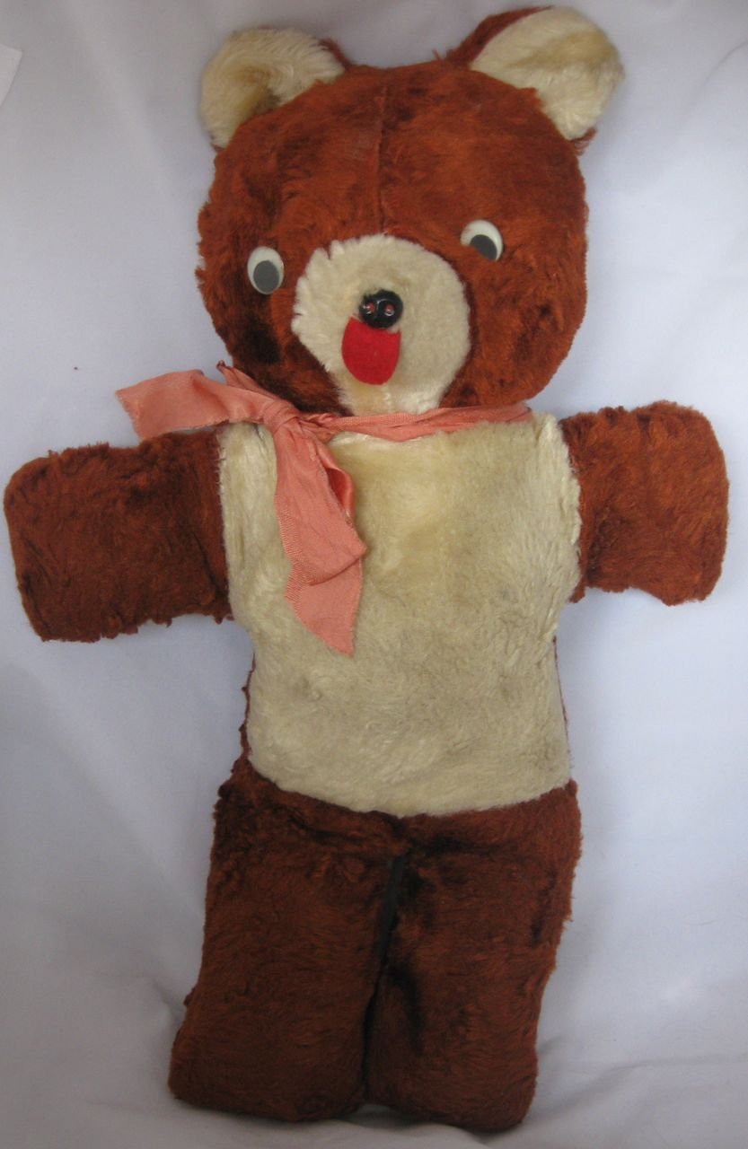 Vintage Circa 1960 S 16 Inch Teddy Bear Too Cute Wow