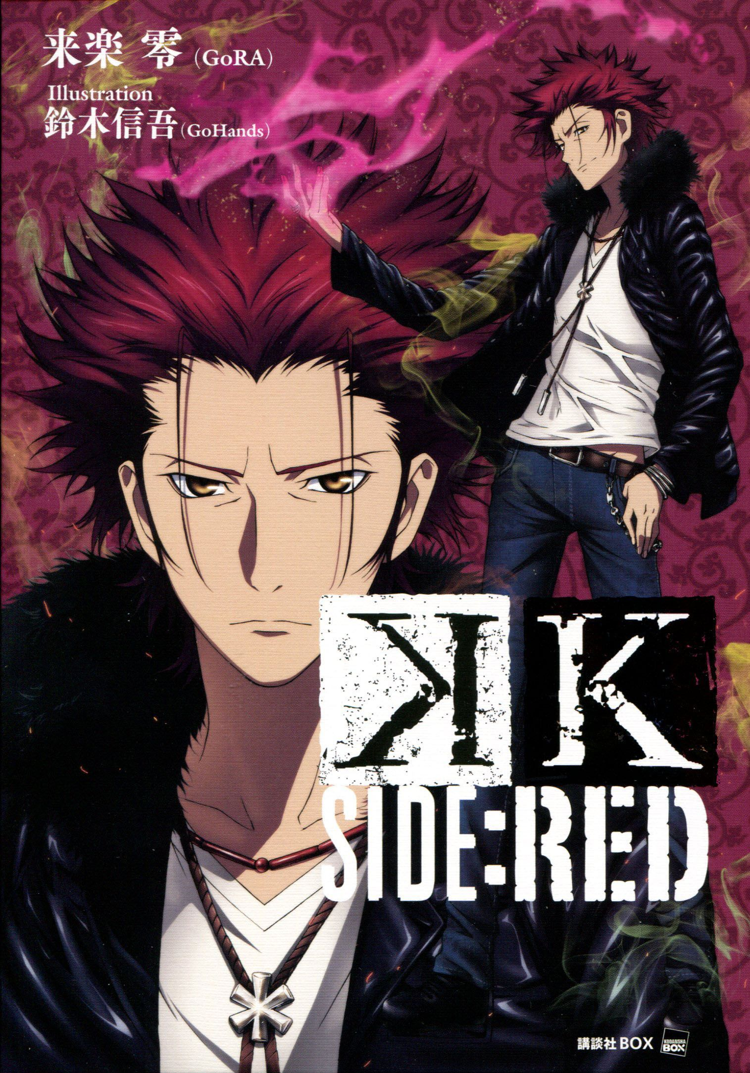 /Suoh Mikoto/1364085 Zerochan K project anime, K