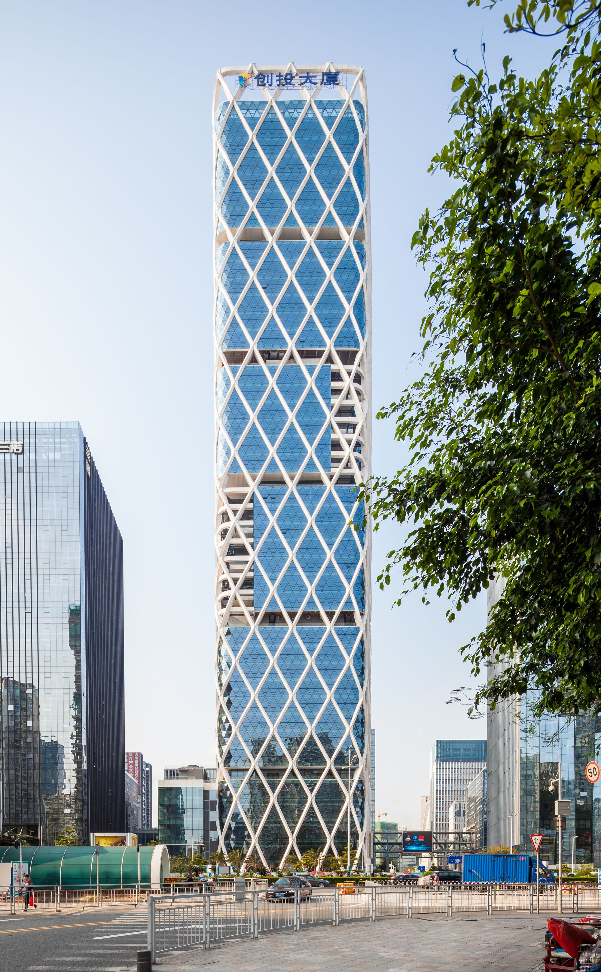 architectural engineering buildings. Shenzhen VC-PE Tower / Studio Georges Hung + Huazhu Architectural Engineering Buildings L