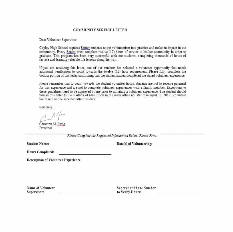 Court Ordered Community Service Completion Letter Best Of Munity