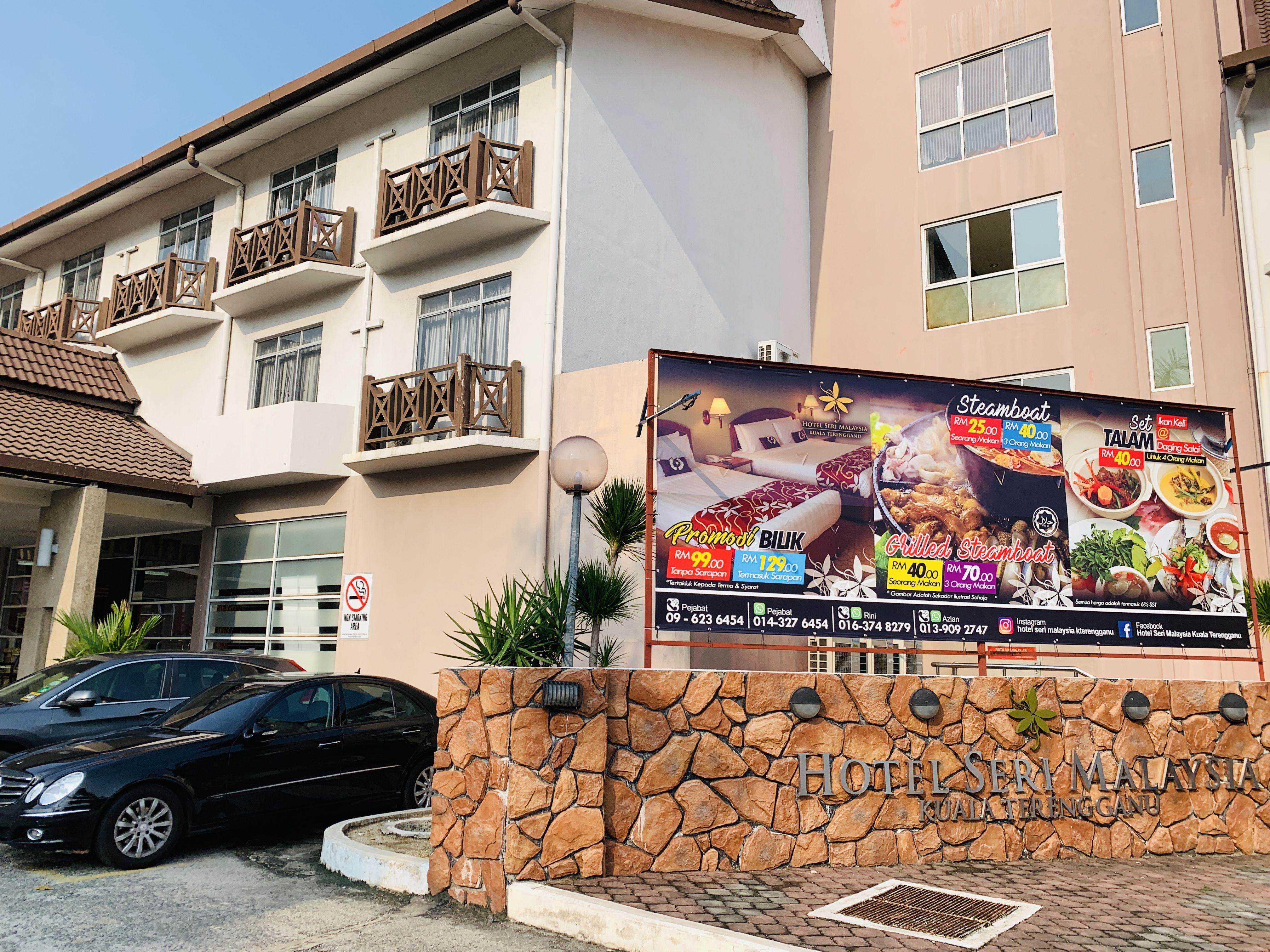 Hotel Seri Malaysia Kuala Terengganu Old And Run Down Hotel Kuala Terengganu Terengganu Malaysia