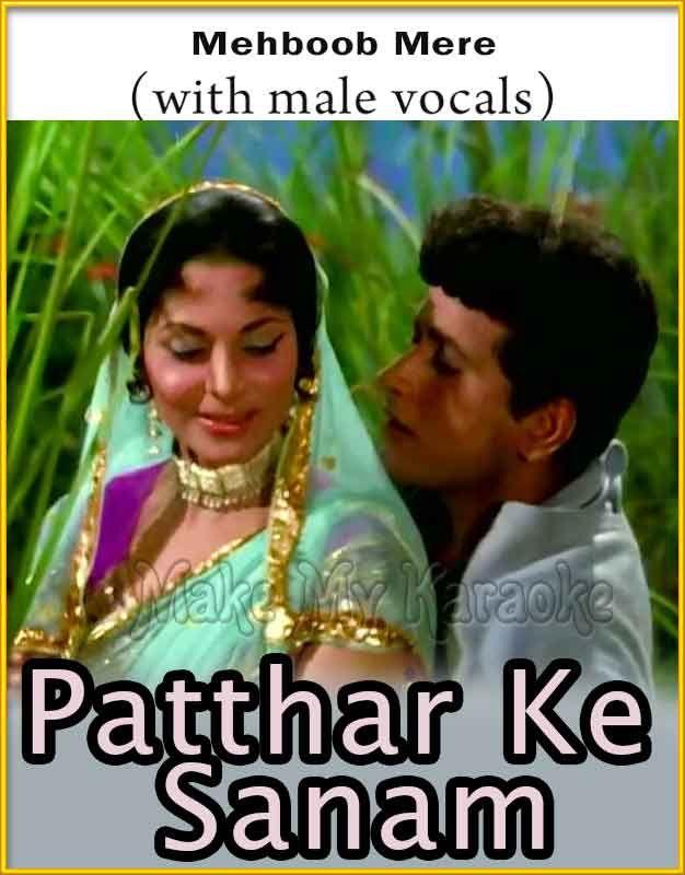 http://makemykaraoke.com/mehboob-mere-with-male-vocals-patthar-ke-sanam-video.html  Song Name : Mehboob Mere (With Male Vocals)    Movie/Album : Patthar Ke Sanam    Singer(s) : Lata Mangeshkar   Year Of Release : 1967   Music Director : Laxmikant-Pyarelal   Cast In Movie...