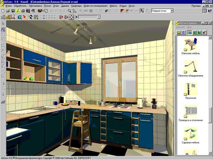 Скачать программа на дизайн квартир приложение ntc nike скачать