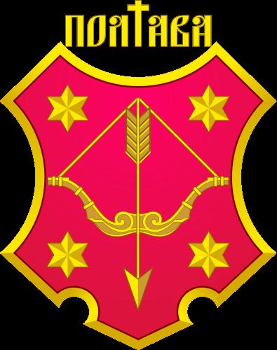 Poltava (Capital of Poltava Oblast) Ukraine #Poltava #Ucrania #Ukraine (L13237)