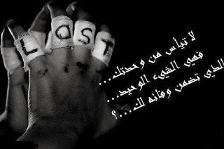 صور واتس اب مكتوب عليها كلام حزين صور وتاس اب حزينة صور وتس اب Words Arabic Words Blog Posts