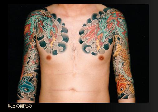太鼓,七分袖,鳳凰,鯉のタトゥーデザイン|タトゥーナビ