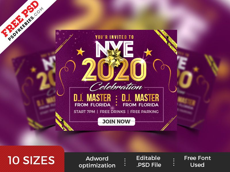 new year party web ad banner set psd by psd freebies