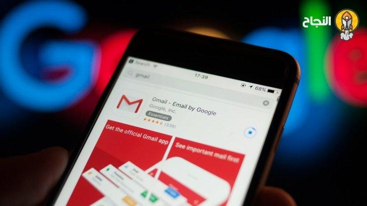 بخطوات بسيطة كيف تنشئ بريد الكتروني باستخدام جيميل Gmail Gmail Sign Gmail App