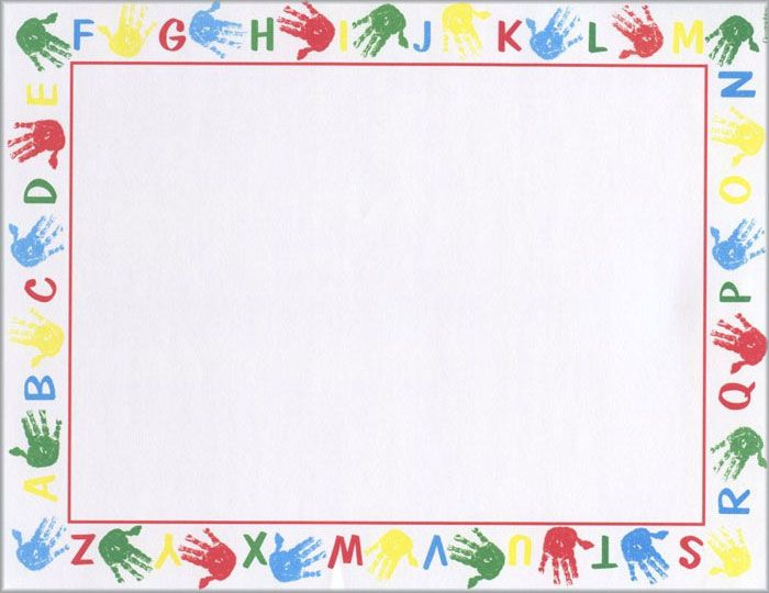 Perfect for birthdays and parties, this free, printable border - certificate borders free download