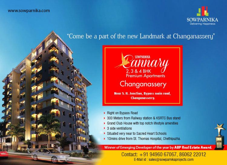 Residential projects for sale in kottayam, 3 bhk flats in kottayam for sale @ Cannary:- http://www.sowparnika.com/cannary