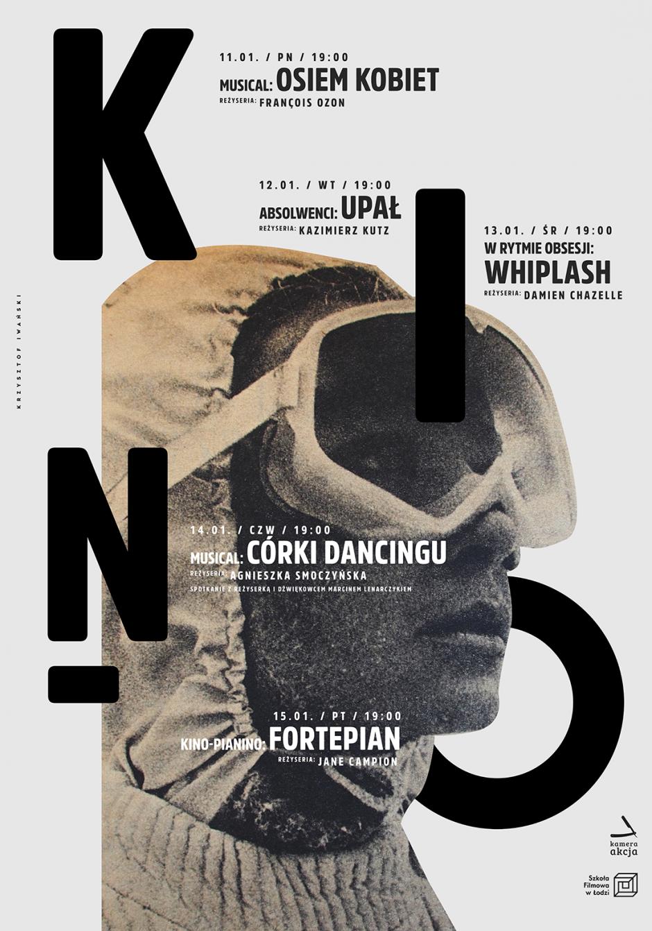 Film School Cinema posters