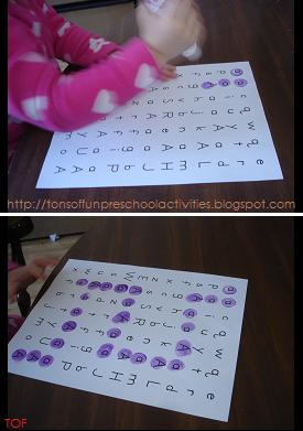 dot mazes- letter recognition