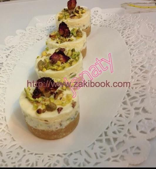 تشيز كيك الفستق الحلبي زاكي Cheesecake Desserts Mini Cheesecake
