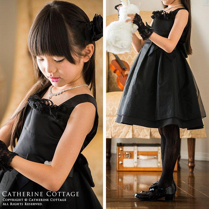 a32ee57953b19 商品番号: TK1055 入学式 子供服 女の子女の子ドレス 発表会 黒フリル ...