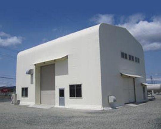 Asahi Kasei starts trial operation at green hydrogen plant in Japan