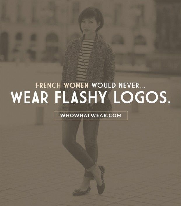 "What are the mysterious qualities that make French women so stylish? Words like ""effortless"" and ""undone"" come to mind, but we suspect it's partly the things French women"