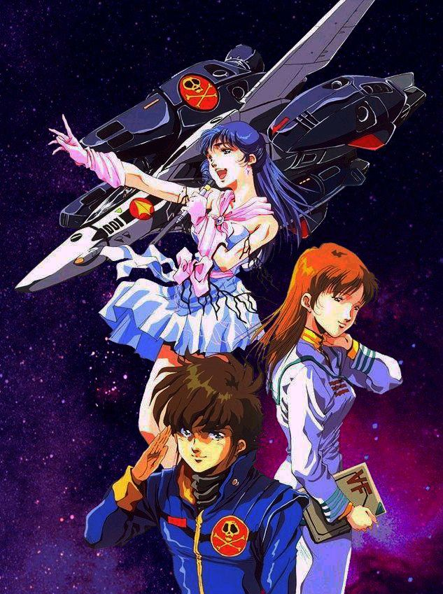 Super dimension fortress macross bd movie extras 1080p - Robotech 1080p ...