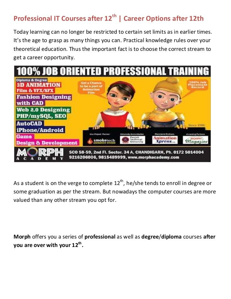 Professional It Courses After 12th For Arts Students Commerce And Science Students By Morph Academy Via Slideshare Science Student Animation Institute Science