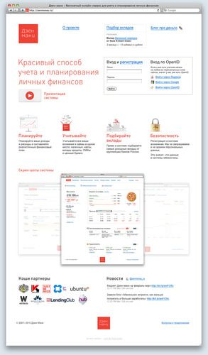 Click On Works For Web Symbol Font Face Web Development And Design