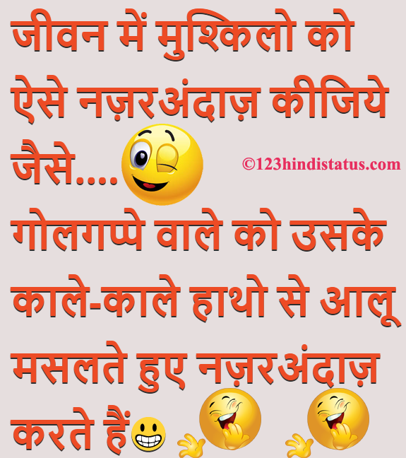 Funny Status In Hindi 123 Hindi Status Funny Statuses Cute Quotes For Life Good Morning Quotes