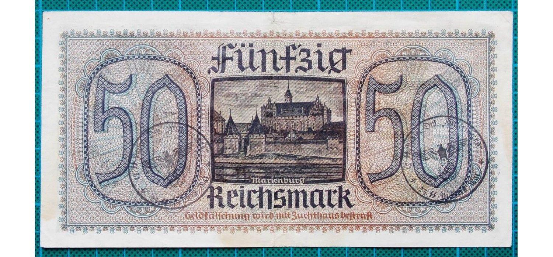 1945 reichskreditkassen 50 mark b9878115 Vintage world