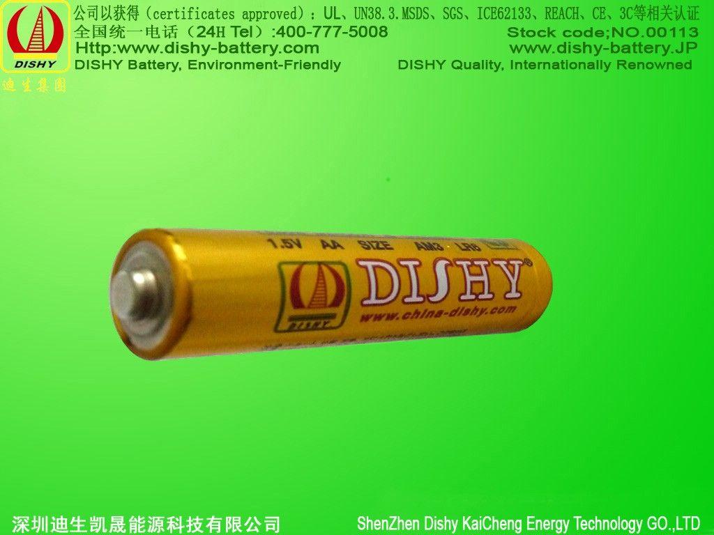 Product Name Aa Lr6 1 5v Alkaline Battery Description Adventage 1 Nominal Voltage 1 5v Lr6 2 Dimension 14 50m Alkaline Battery Battery Energy Technology