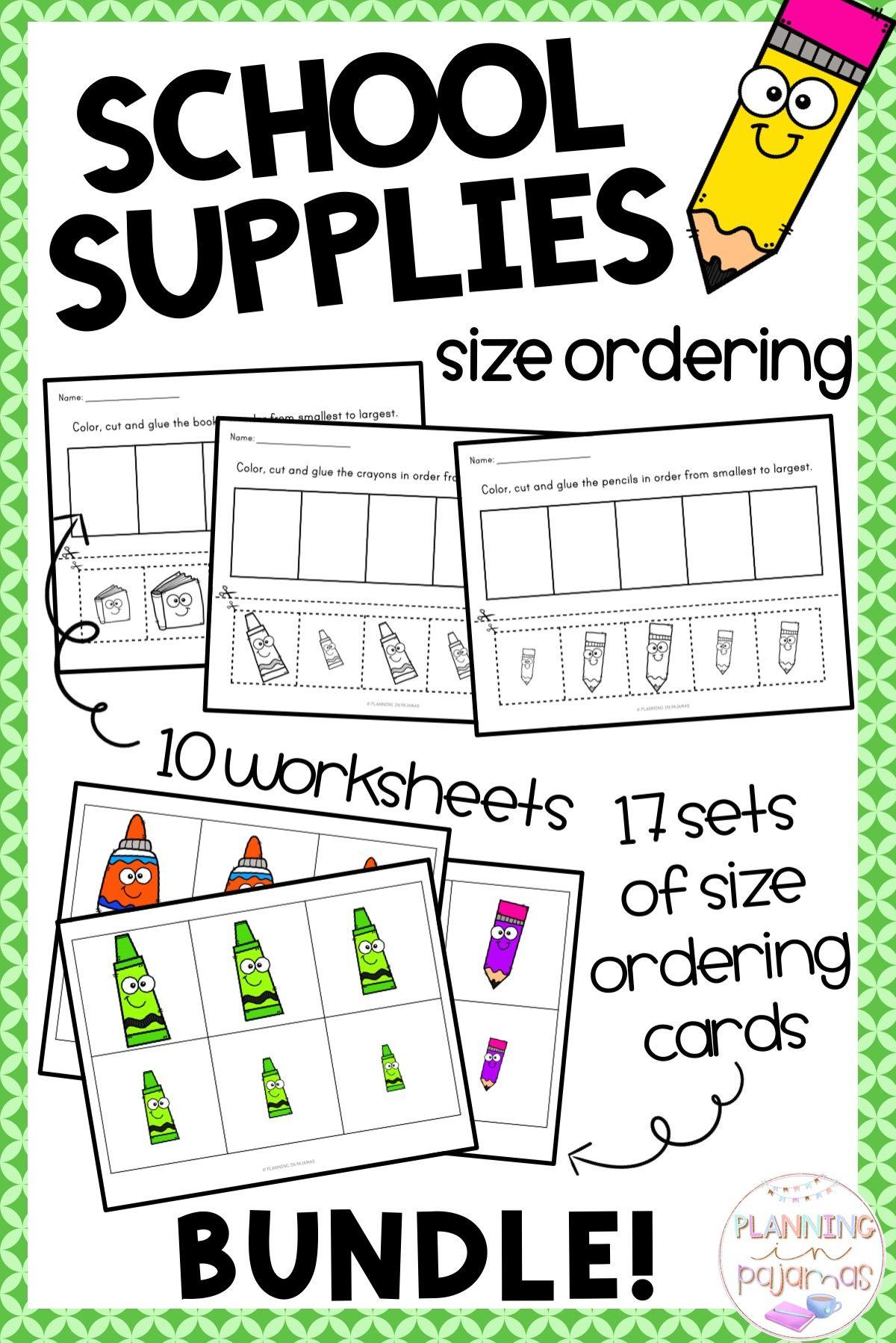 School Supplies Size Ordering Activities Bundle With Boom