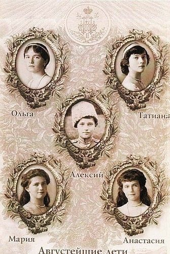 #Romanovs   I'm thinking we should remake these. Which one do you want to be?