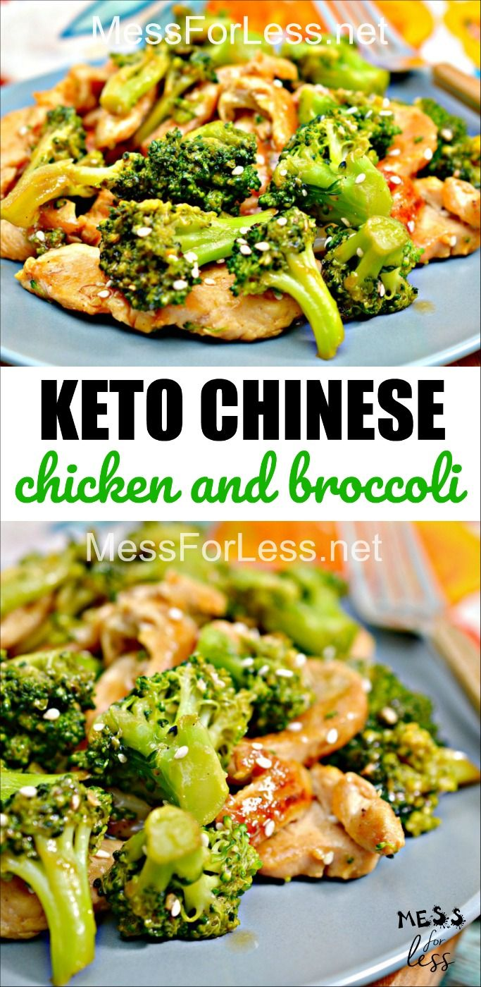 Keto Chinese Chicken and Broccoli