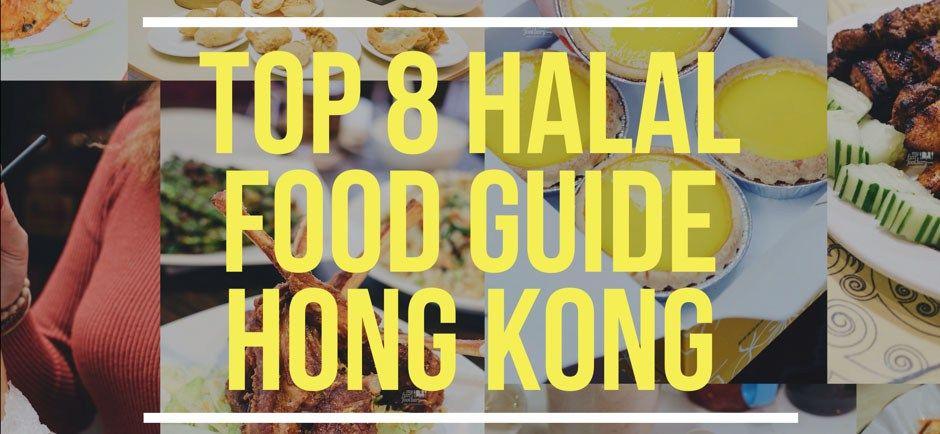 Hongkong 8 Halal Food Guide Must Try For Muslim Travelers Halal Recipes Food Guide Halal
