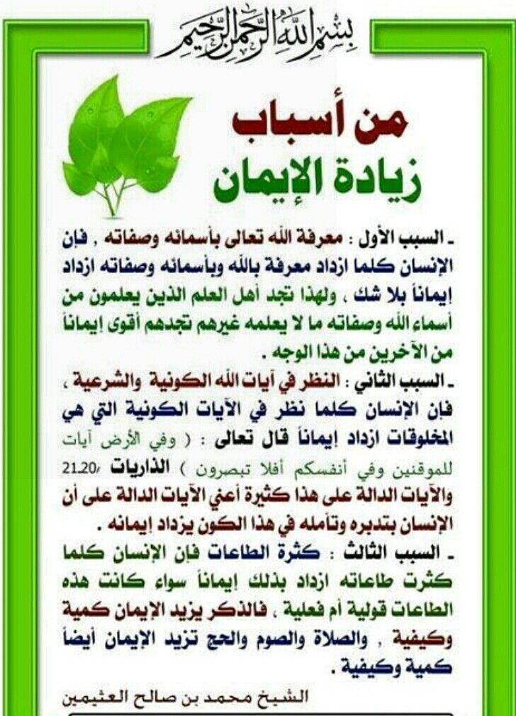 Pin On اللهم صل وسلم وبارك على حبيبك محمد