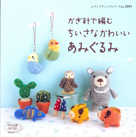Kawaii Crochet: 40 super cute crochet patterns for adorable ... | 574x570