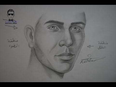 تظليل الوجه بالرصاص للمبتدئين تعلم الرسم Art Drawings Simple Pencil Portrait Face Art