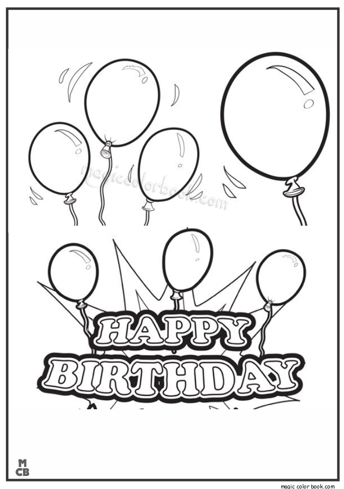 Pin by RAGA SUDHA on Template (With images) | Birthday ...