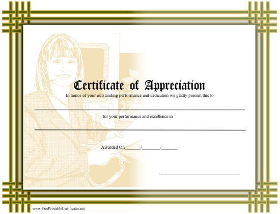 A printable certificate of appreciation with a basketweave border a printable certificate of appreciation with a basketweave border and a background image of a receptionist yadclub Gallery