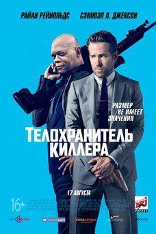 Фильмы боевики яндекс видео