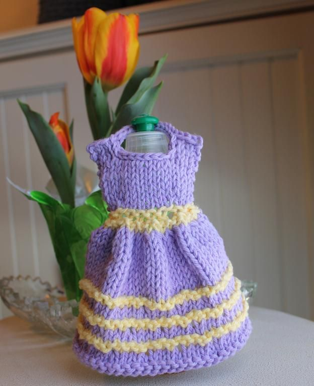 Chicks And Ducks Dress Dishcloth Is A Limited Edition Design For