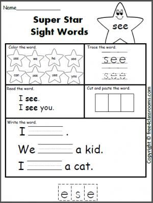 image regarding Printable Sight Word Worksheets identify Totally free Tremendous Star Sight Phrase Worksheet - look at Perfect sight term