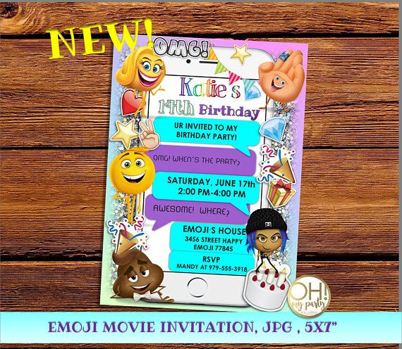 EMOJI Movie Birthday Invitation Emoji Party Invitations Invite