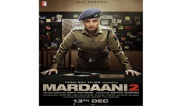Mardaani 2 Draws Legal Notice For Censor Board Filmmakers Download Movies Hd Movies Download Full Movies Download