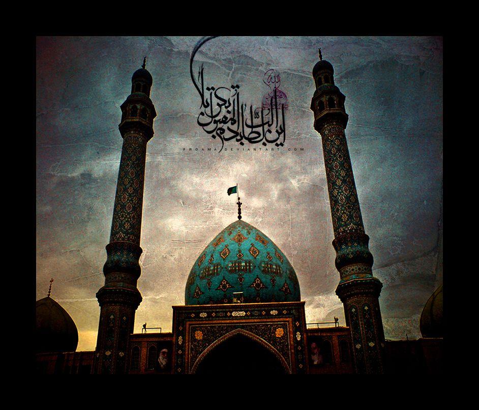 Masjid Al Jamkaran Islamic Design Saviour