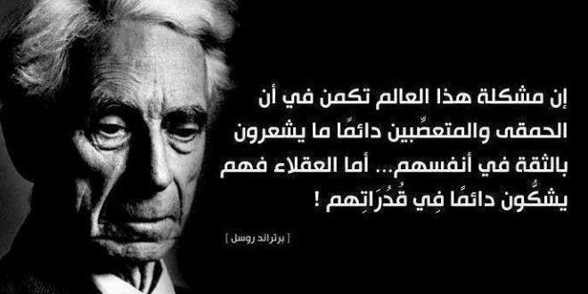 كلام في الصميم كلام Inspirational Words Quotations Einstein