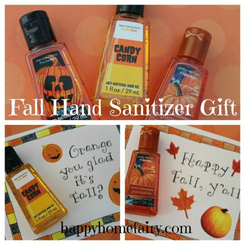 Free Printable Fall Hand Sanitizer Gift Fall Teacher Gifts Fall